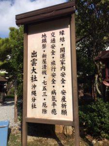 ワードプレス ブログ Green Ring 沖縄出雲