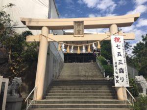 ワードプレス ブログ Green Ring 沖宮