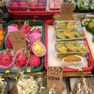ワードプレス ブログ Green Ring 果物