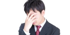 ワードプレス ブログ Green Ring 悲しむ男性