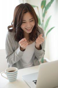 ワードプレス ブログ Green Ring 喜ぶ女性