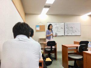 ワードプレス ブログ Green Ring 大阪