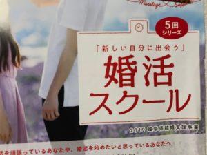 ワードプレス ブログ Green Ring 婚活