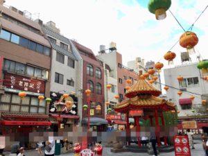 ワードプレス ブログ Green Ring 中華街