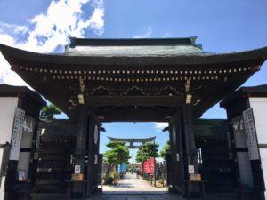 ワードプレス ブログ Green Ring 大石神社