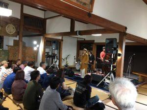 ワードプレス ブログ Green Ring 臨川寺3