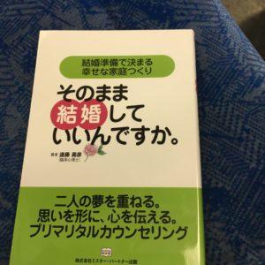 word press ブログ Green Ring 本