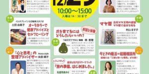 ワードプレス ブログ Green Ring オシコレ