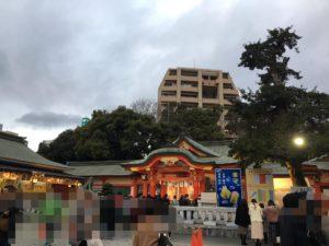 ワードプレス ブログ Green Ring 元旦の金神社