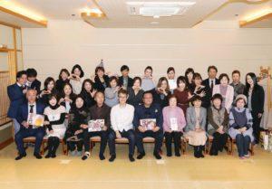 ワードプレス ブログ Green Ring 岐阜希の会新年会