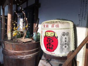 ワードプレス ブログ  Green Rin白木酒造ロ