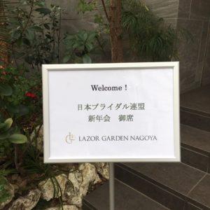 ワードプレス ブログ Green Ring 入口