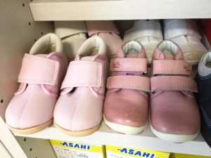 ワードプレス ブログ Green Ring 子供靴