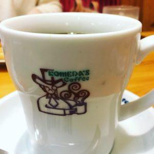 ワードプレス ブログ Green Ring コメダ珈琲 喫茶