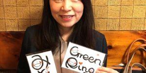 ワードプレス ブログ Green Ring みどり