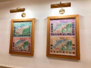 ワードプレス ブログ Green Ring ワシントンホテル地図