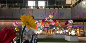 ワードプレス ブログ Green Ring 名駅
