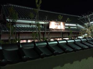 ワードプレスブログ ブログ Green Ring 古民家風カフェ2