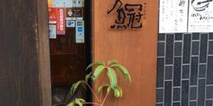 ワードプレス ブログ Green Ring 店1