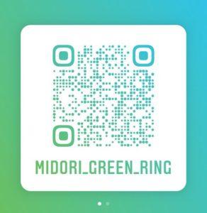 ワードプレス ブログ Green Ring QR
