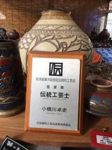 ワードプレス ブログ 沖縄 清正
