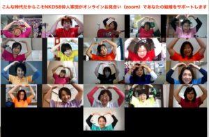 ワードプレス ブログ Green Ring NKD58 4月zoom