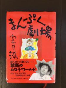 ワードプレス ブログ Green Ring 本 2