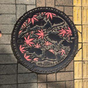 広島 マンホール蓋 旅行