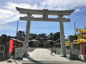 広島 護国神社 旅行