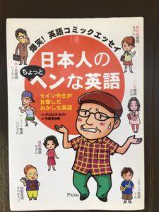 ワードプレス ブログ Green Ring 本 4