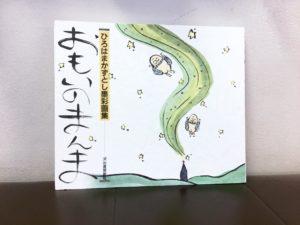 ワードプレス ブログ Green Ring 本 5