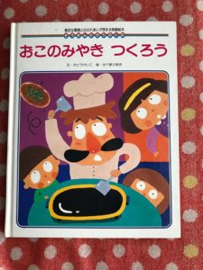 ワードプレス ブログ Green Ring 本 6