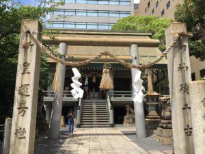 広島 白神社