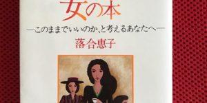 ワードプレス ブログ Green Ring 本 7