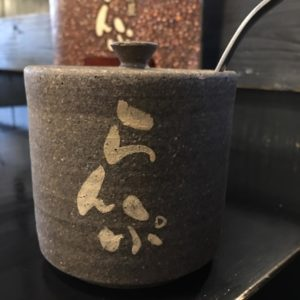 結婚相談所 Green Ring 婚活 岐阜県 面談 カフェ 喫茶