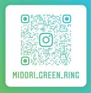 結婚相談所 Green Ring インスタ QRコード 婚活