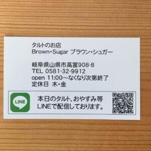 岐阜 結婚相談所 Green Ring カフェ お菓子 タルト
