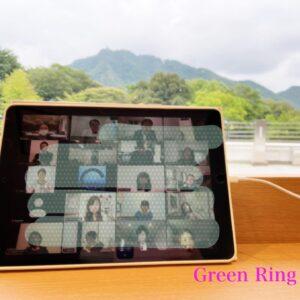 岐阜 結婚相談所 Green Ring 事務所 婚活 都ホテル コワーキングスペース オンライン会議 BIU