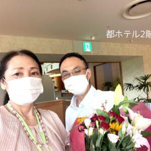 岐阜 結婚相談所 Green Ring 事務所 婚活 都ホテル コワーキングスペース 加藤さん