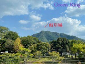 岐阜 結婚相談所 Green Ring 事務所 婚活 都ホテル コワーキングスペース 岐阜城